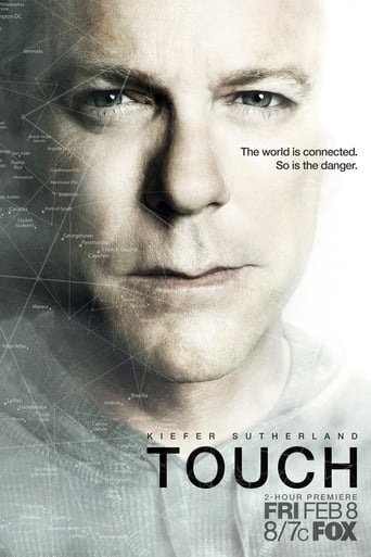Poster of Touch