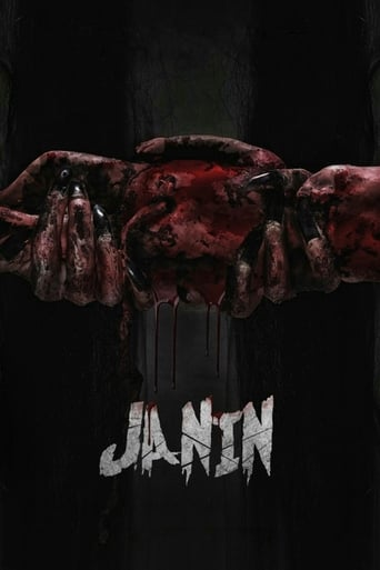 Poster of Janin