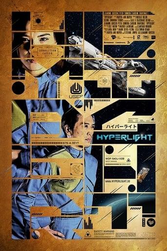 Poster of Hyperlight