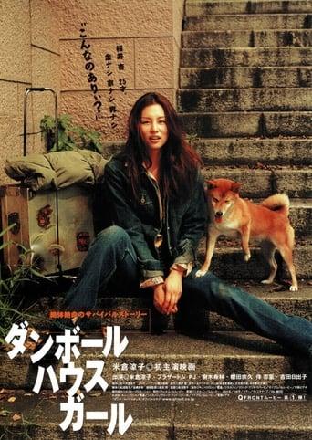 Poster of Cardboard House Girl