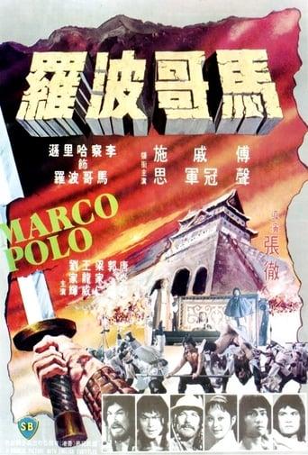 Filmplakat von Marco Polo - Im Reiche des Kung Fu