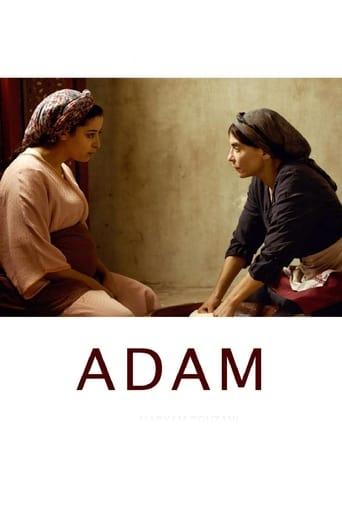 ADAM (ARABIC) (DVD)