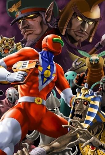 Poster of Astro Fighter Sunred