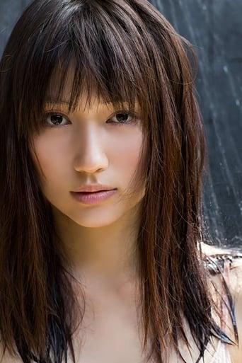 Image of Ito Ono