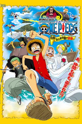 Poster of One Piece: Clockwork Island Adventure