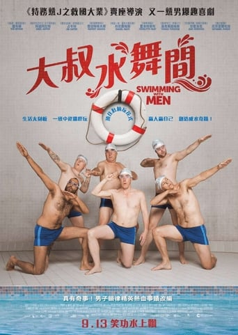 Swimming with Men