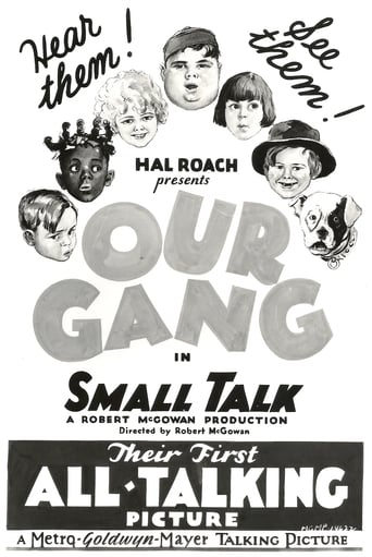 Poster of Small Talk