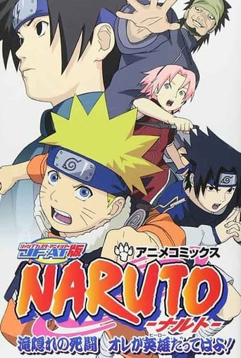 Poster of Naruto: The Lost Story - Mission: Protect the Waterfall Village!