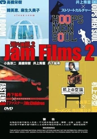 Poster of Jam Films 2