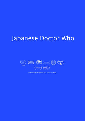 Poster of Japanese Doctor Who
