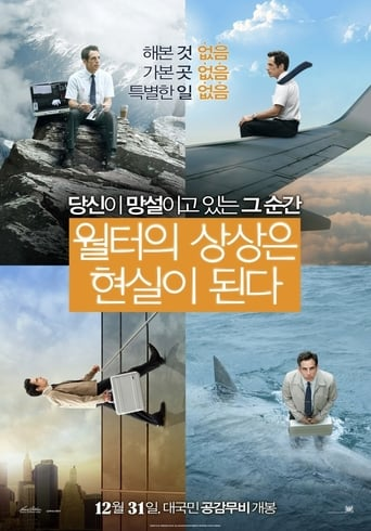 Watch THE SECRET LIFE OF WALTER MITTY (1947) Online