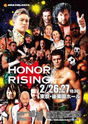 Poster of ROH-NJPW Honor Rising: Japan 2017 - Night 1