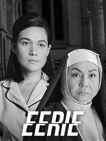 Poster of Eerie