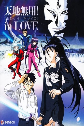 Tenchi Muyô! In Love poster