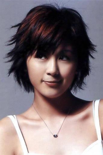 Image of Leila Tong