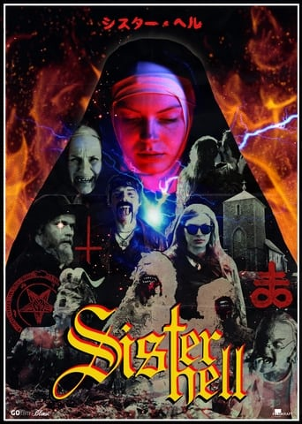 Poster of Sister Hell