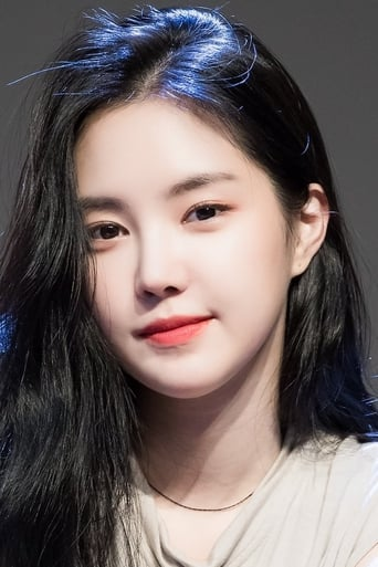 Image of Son Na-eun