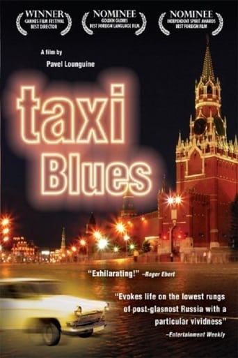Poster of Taxi Blues