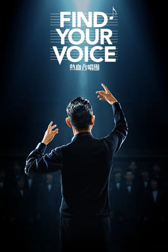 Poster of Find Your Voice