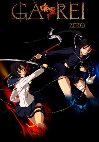 Poster of Ga-Rei -Zero-