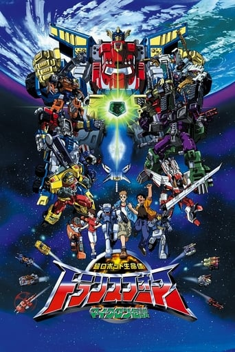 Poster of Transformers: Legend of the Microns