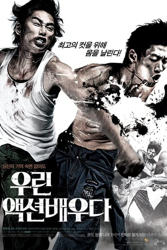 Poster of Action Boys