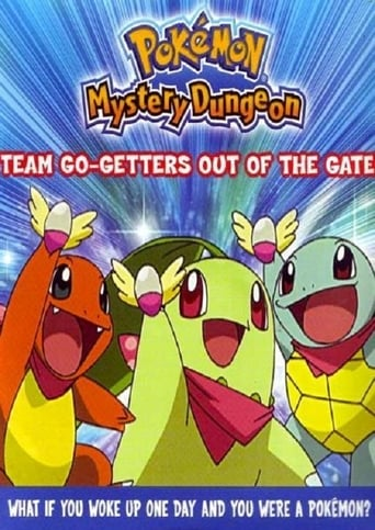 Poster of Pokémon Mystery Dungeon: Team Go-Getters Out of the Gate!