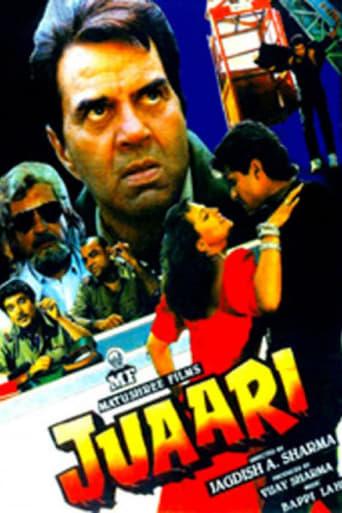 Poster of Juaari