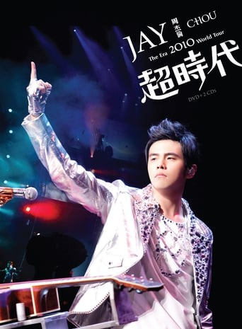 Jay Chou 2010 The Era World Tours Concert Live
