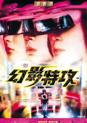 Poster of Hot War