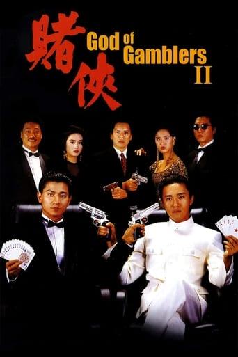 Poster of God of Gamblers II