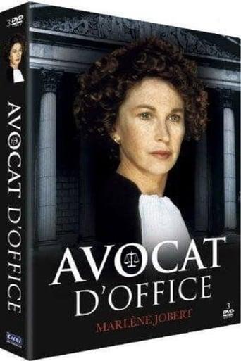 Poster of Avocat d'office
