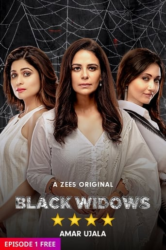 Poster of Black Widows