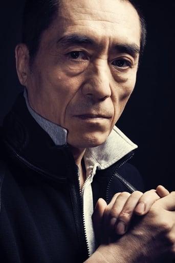 Image of Zhang Yimou