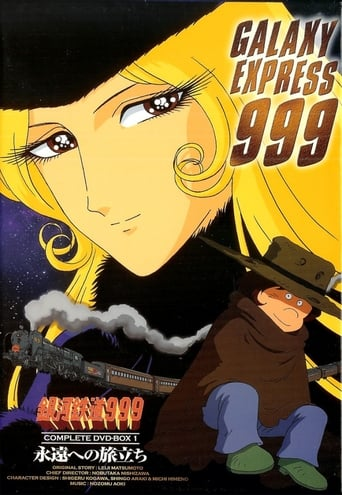 Poster of Galaxy Express 999