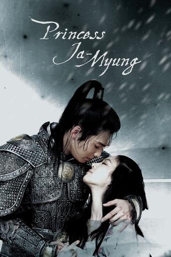 Poster of Princess Ja Myung