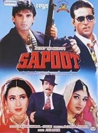 Sapoot poster