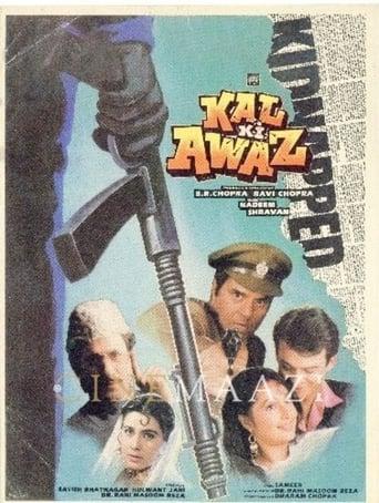 Poster of Kal Ki Awaz