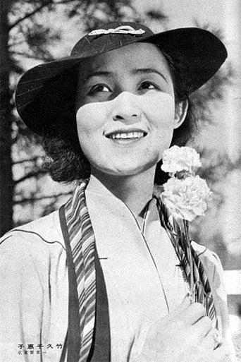 Image of Chieko Murata