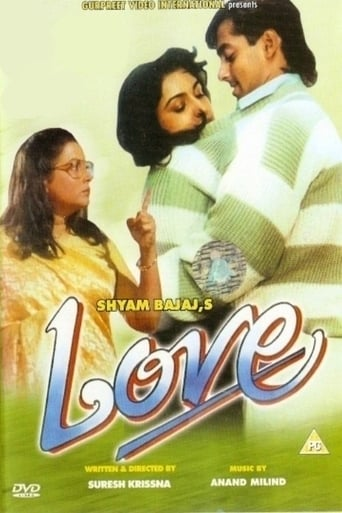 Poster of Love
