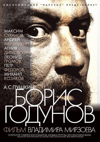 Poster of Boris Godunov