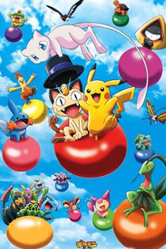 Poster of Pokémon 3D Adventure: Find Mew!