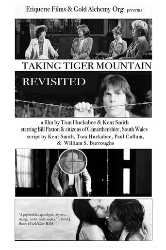 Poster of Taking Tiger Mountain Revisited