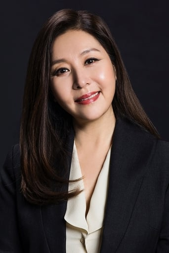 Image of Choi Myung-gil