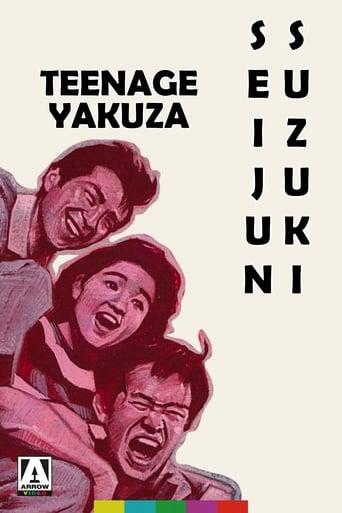 Poster of Teenage Yakuza