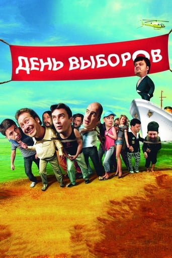 Poster of Elections Day