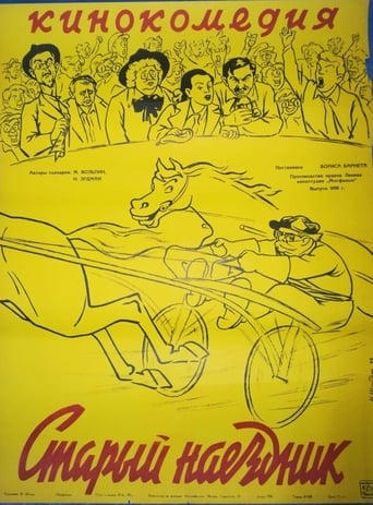 Poster of The Old Jockey