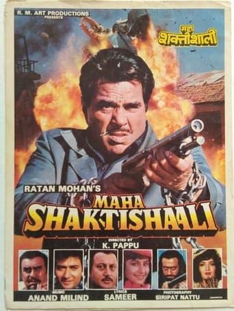 Poster of Maha Shaktishaali
