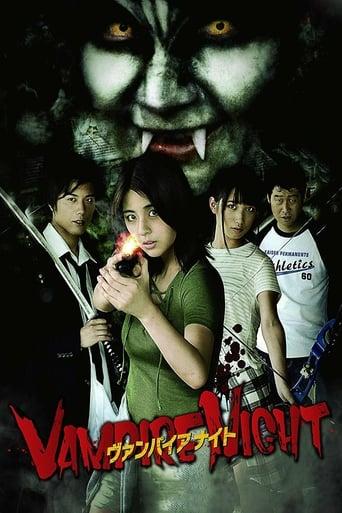 Poster of Vampire Night