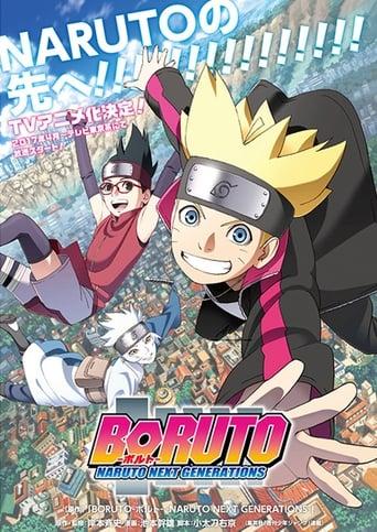 Poster of Boruto: Naruto Next Generations